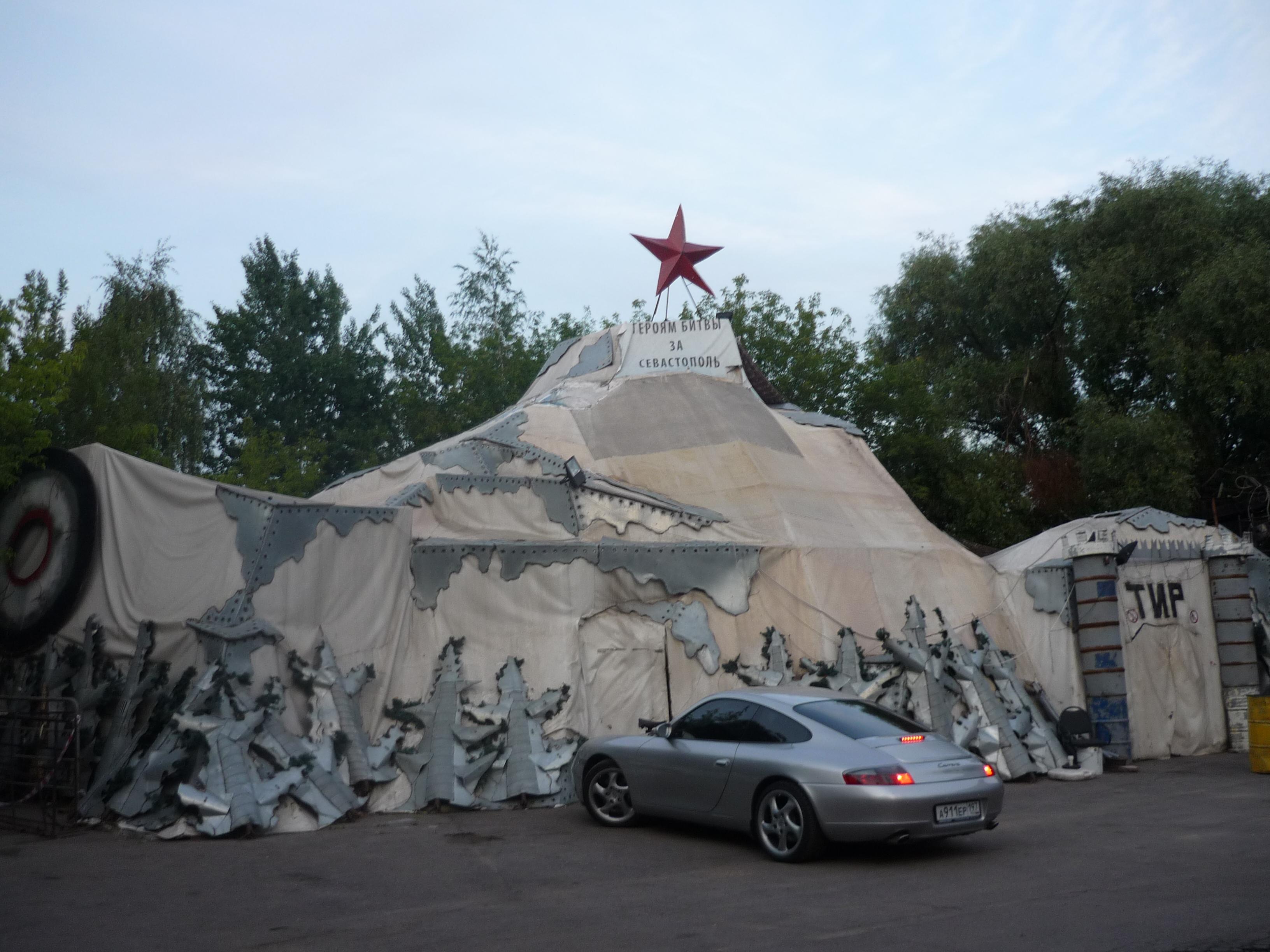Признание в любви татарки 2 фотография